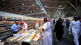 الرياض تحتضن أكبر معارض الكتاب السعودية بعد كورونا