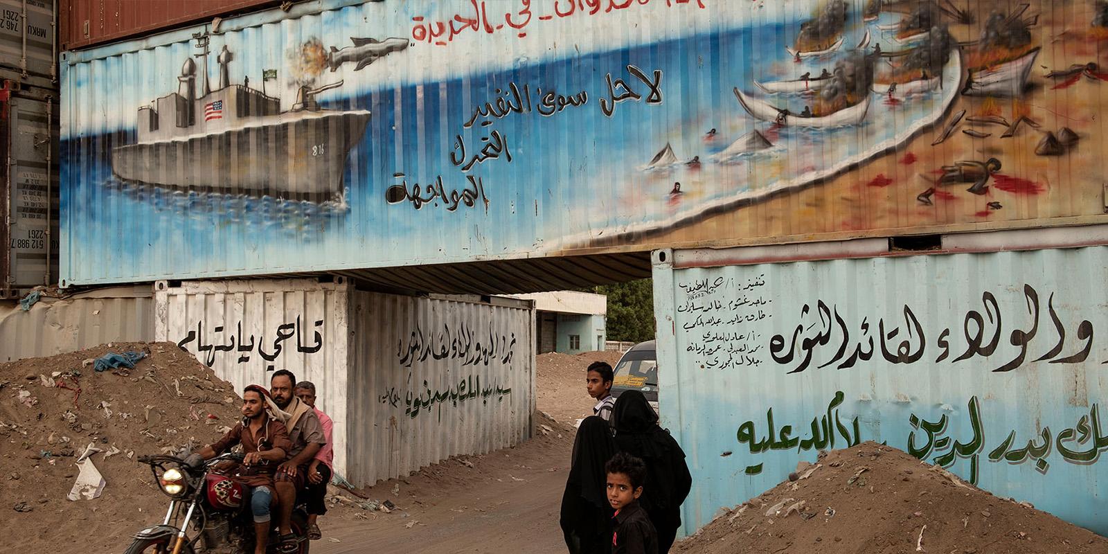 وضع لا يُطاق... حرب اليمن تدمّر الاقتصاد وتنهك المواطنين