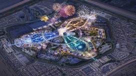 """""""اكسبو دبي ٢٠٢٠"""" عبر موقع النهار العربي"""