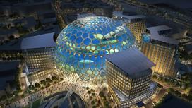 اكسبو دبي ٢٠٢٠ قفزة كبيرة نحو المستقبل