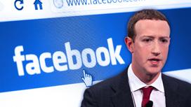 لهذه الأسباب رفع فايسبوك مبلغ حماية مارك زوكربرغ وعائلته