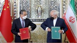إيران: حصان طروادة للصين
