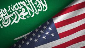 بين الرياض وواشنطن... ثقة مفقودة