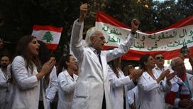 أزمة طبيّة تعصف بلبنان: لا معدّات ولا أدوية