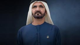 محمد بن راشد وأكبر حدث عالمي بعد الجائحة