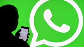 تطبيقات تتيح لك الدردشة من دون الكشف عن رقم هاتفك
