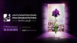مهرجان الأردن السينمائي على طريق العالمية