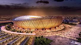 ما هي أكبر ملاعب لكرة القدم في الخليج؟