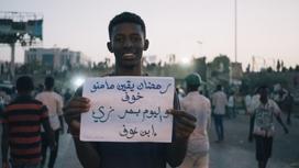 """رمضان ... """"حلو مر"""" في السودان"""