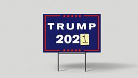 2021: لا عودة إلى ما قبل ترامب
