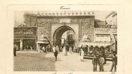 أربعة أبواب تحرس مدينة تونس... ما هي ؟