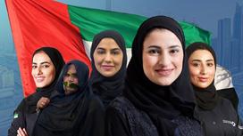 تحية إلى النساء الإماراتيات في يومهن